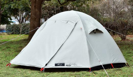 フィールドキャンプドーム100のレビュー(口コミ・評判は?)
