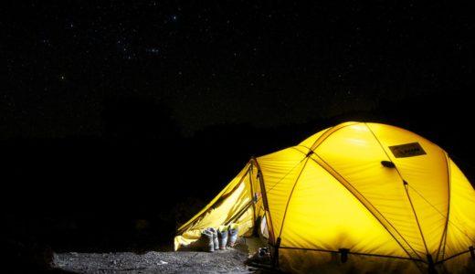 [厳選]ソロキャンプにおすすめのテント7選