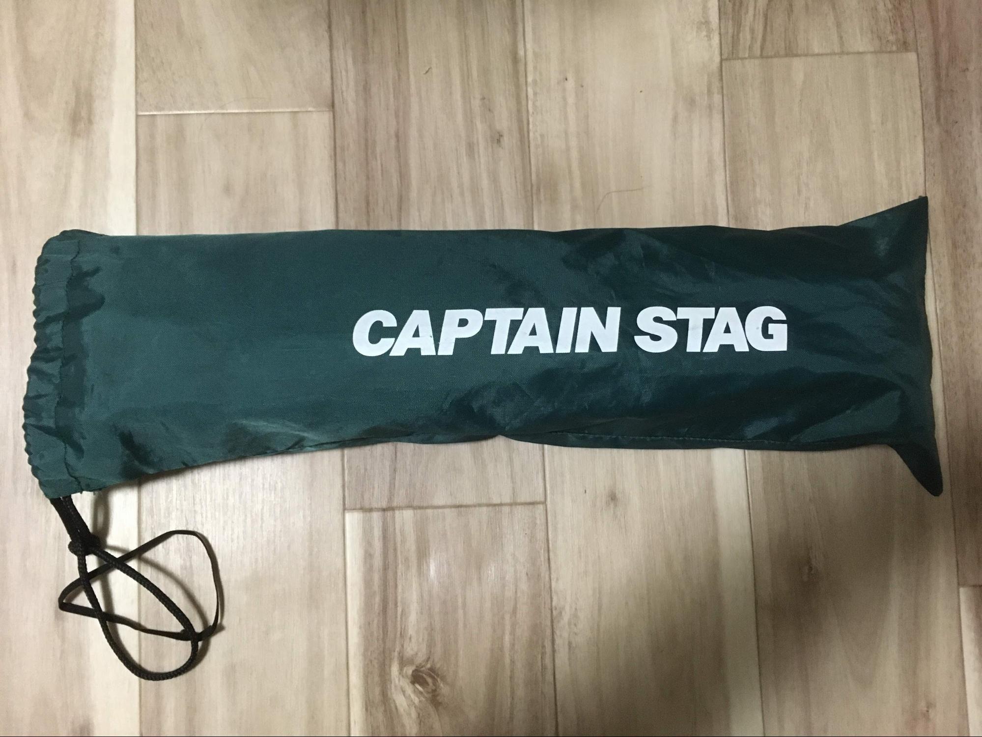 キャプテンスタッグ アルミローテーブル